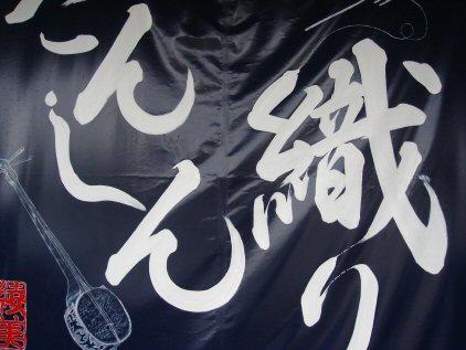 宮古島内探索午後夕方4.jpg