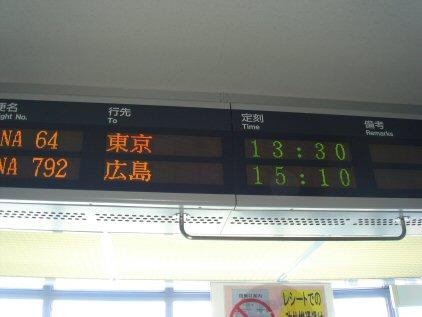 札幌11.jpg