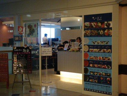 沖縄お寿司1.jpg